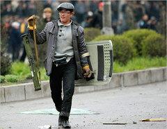 Citizen%20Riot.jpg